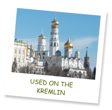 USED ON THE KREMLIN